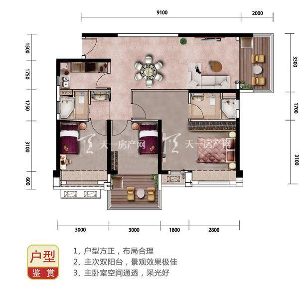 碧桂园金沙滩一期海景洋房Y025F户型3室2厅1厨2卫110.00㎡.j
