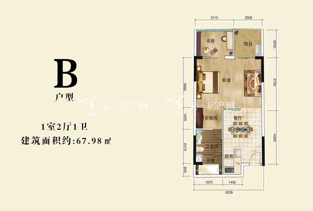 伊比亚天逸 B户型1室2厅1卫67.98㎡.jpg