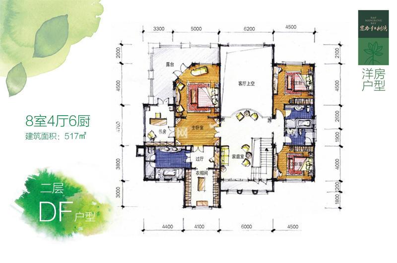 富力红树湾 洋房DF户型二层8房4厅2卫6厨517㎡.jpg