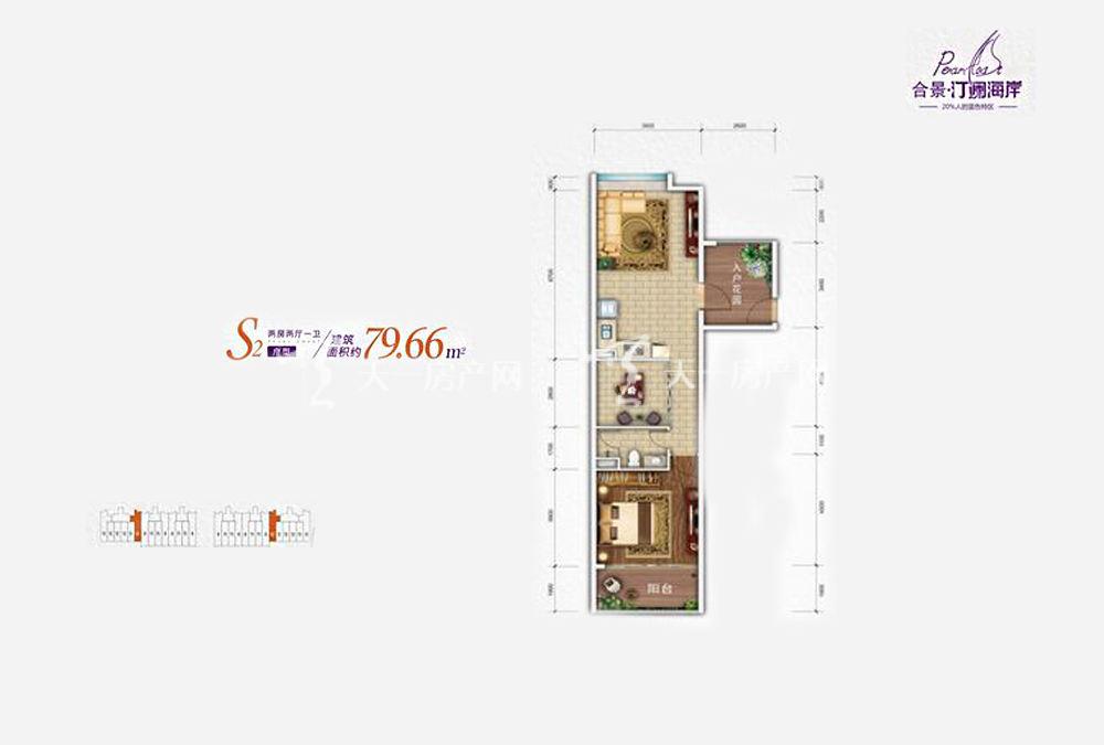 合景汀澜海岸合景·汀澜海岸S2户型 两房两厅1卫79.66㎡
