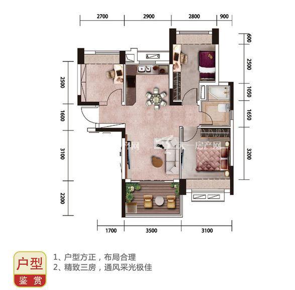 碧桂园金沙滩一期洋房Y122A户型3室2厅1厨1卫88.00㎡.jpg