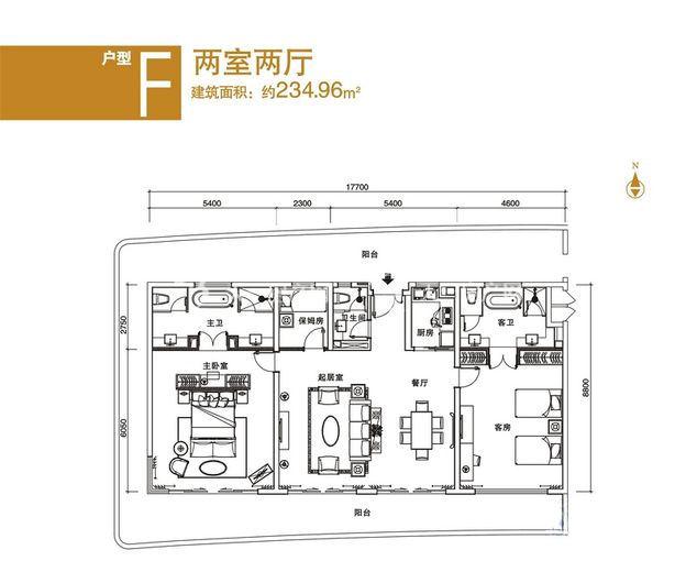 中海神州半岛 F户型两室两厅-约234.96平方米.jpg