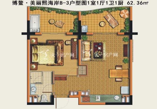 博鳌美丽熙海岸 博鳌·美丽熙海岸B-1户型图1室2厅1卫1厨-61.33㎡