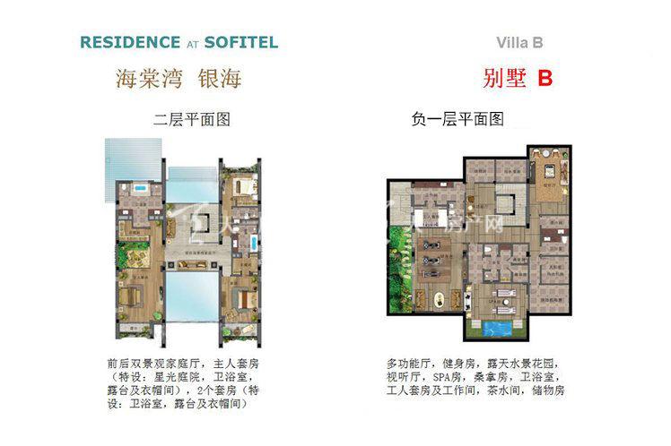 海棠湾银海 5室6厅10卫1厨504平米
