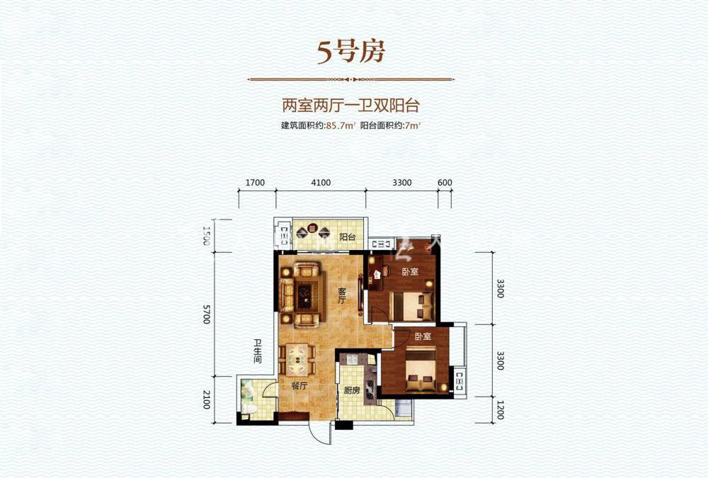 双杰蓝海国际两室两厅85.7㎡.jpg