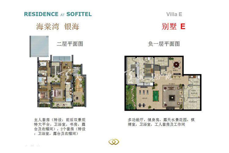 海棠湾银海 4室4厅6卫1厨355平米