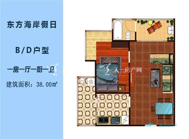 东方海岸假日 B、D户型1房1厅1厨1卫建筑面积38.00㎡