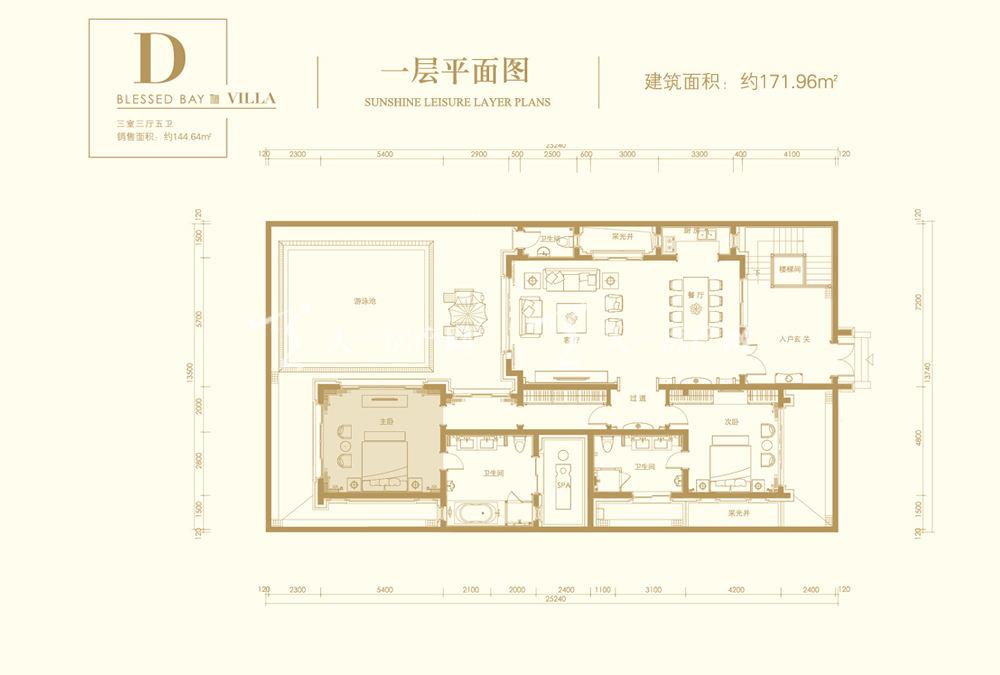 葛洲坝海棠福湾葛洲坝海棠福湾D户型 3室3厅5卫 171㎡一层平面图