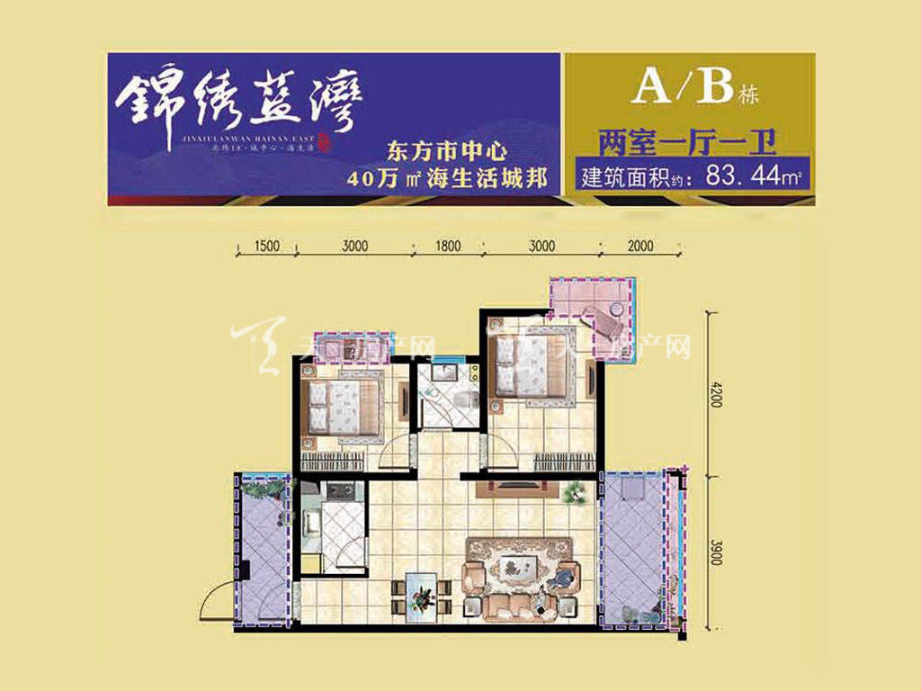 东方锦绣蓝湾 锦绣蓝湾A-B栋户型-2室1厅1卫1厨--建筑面积83.4