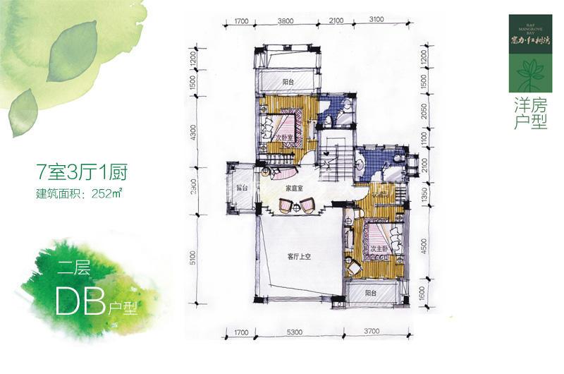 富力红树湾 洋房DB户型二层7房3厅2卫1厨252㎡.jpg