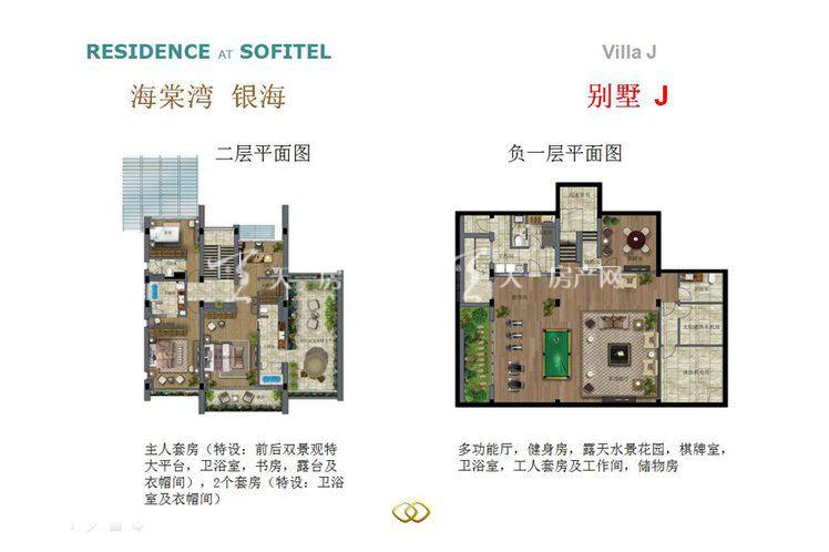 海棠湾银海 4室4厅6卫1厨357平米