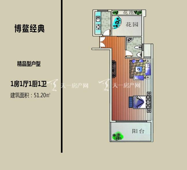 博鳌经典 精品型户型1房1厅1卫1厨51.20㎡.jpg