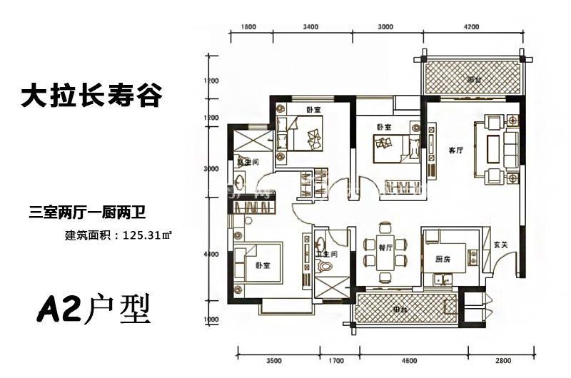 长寿谷金马花园A2户型3房2厅1卫2厨125.31㎡