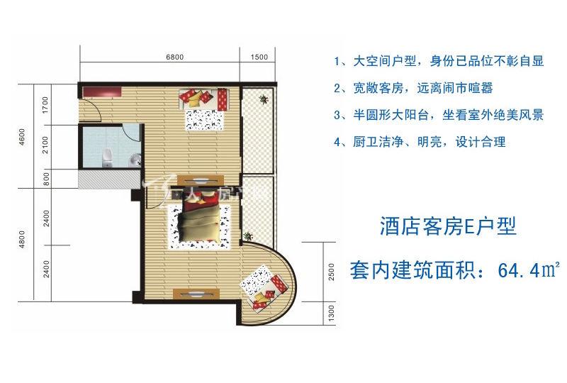博鳌滨海小镇 酒店客房E户型-1房1厅1厨1卫64.4㎡.jpg