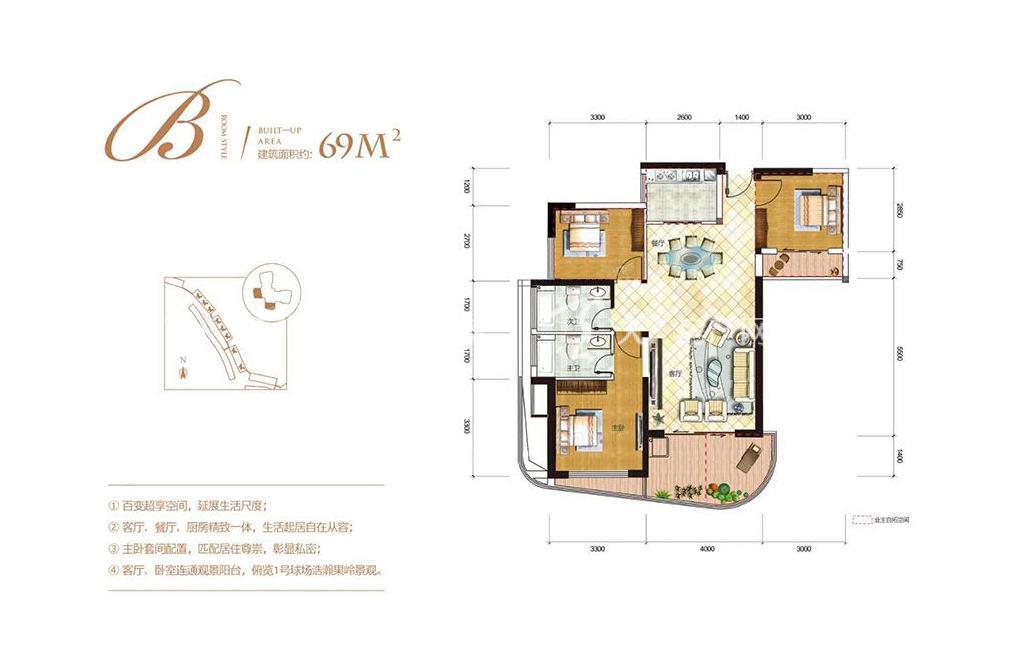 观澜湖九里 B户型3室2厅69.00㎡.jpg