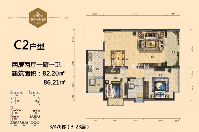 景园悦海湾c1户型两房两厅一厨一卫一建筑面积82.20-86.21㎡
