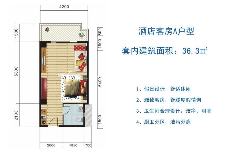 博鳌滨海小镇 酒店客房A户型-1房1厅1厨1卫36.3㎡.jpg