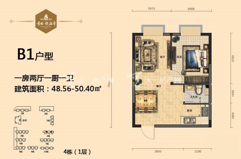景园悦海湾b1户型一房两厅一厨一卫一建筑面积48.56-50.40㎡