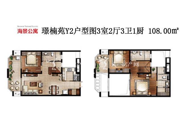 开维生态城 璟楠苑Y2-3室2厅3卫1厨108.00㎡.jpg