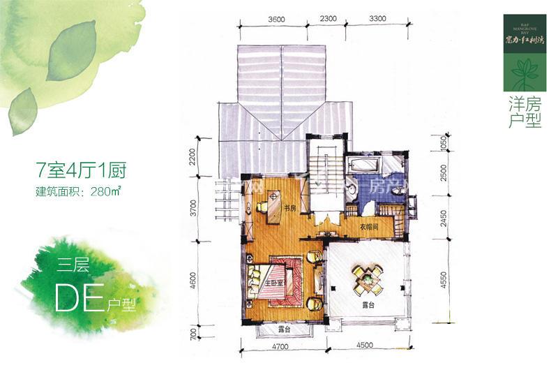 富力红树湾 洋房DE户型三层7房4厅1卫1厨280㎡.jpg