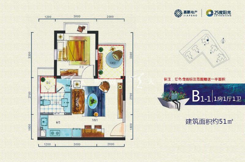 25度阳光 B1-1户型 1房1厅1卫 建筑面积约51㎡.jpg