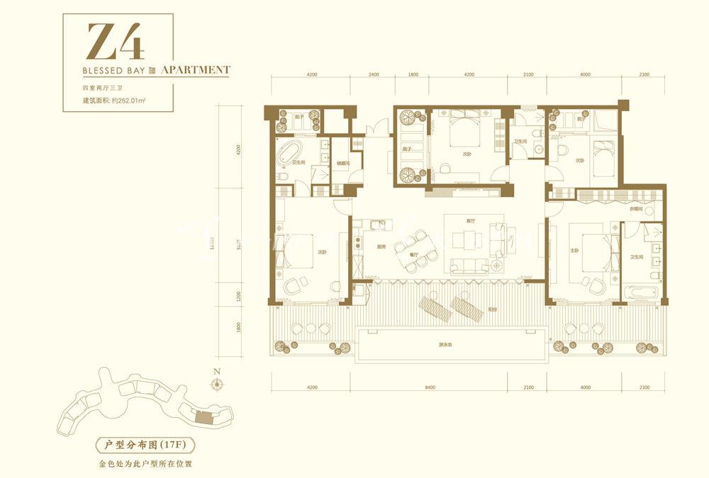 葛洲坝海棠福湾葛洲坝海棠福湾公寓 Z4户型 4室2厅3卫 252㎡