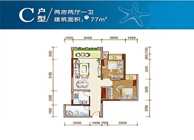 东方海郡 C户型2室2厅1卫1厨建筑面积77.00㎡
