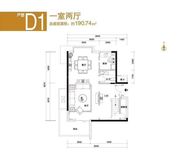 中海神州半岛 D1户型一室两厅-约190.74平方米.jpg