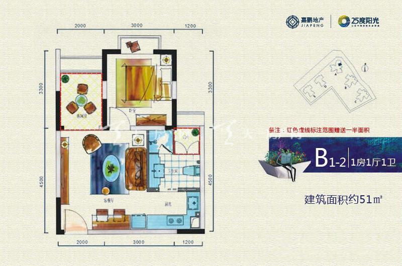 25度阳光 B1-2户型 1房1厅1厨1卫51㎡.jpg