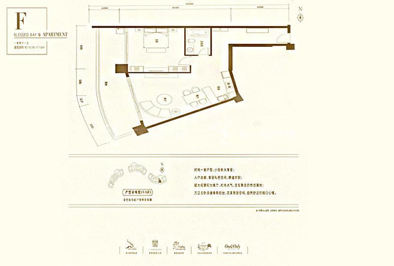 葛洲坝海棠福湾葛洲坝海棠福湾公寓 F户型 1室2厅1卫 110㎡
