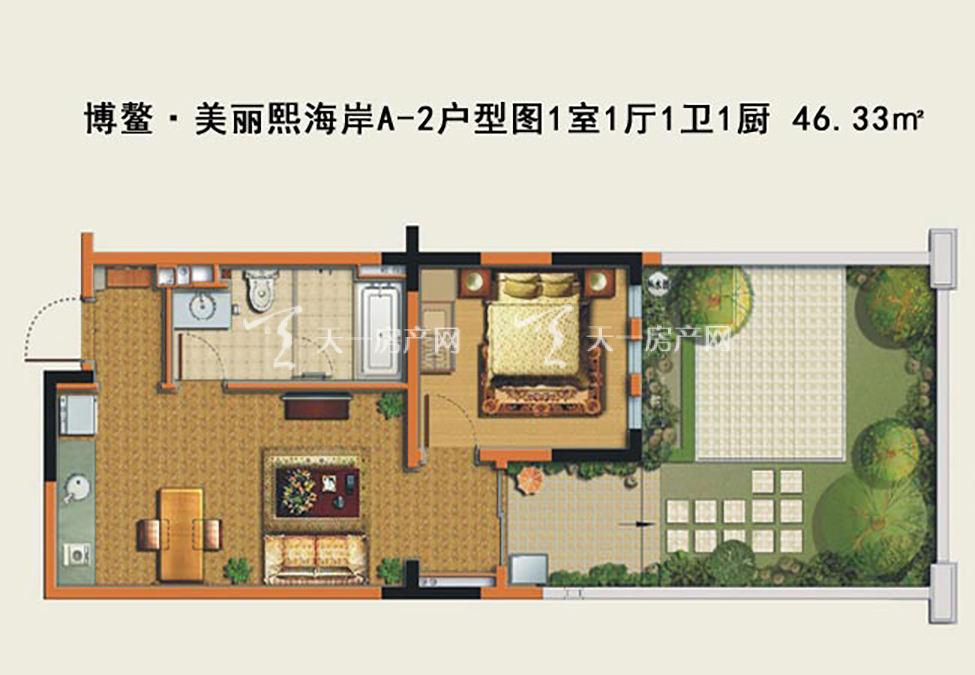 博鳌美丽熙海岸 博鳌·美丽熙海岸A-2户型图1室1厅1卫1厨-46.33㎡