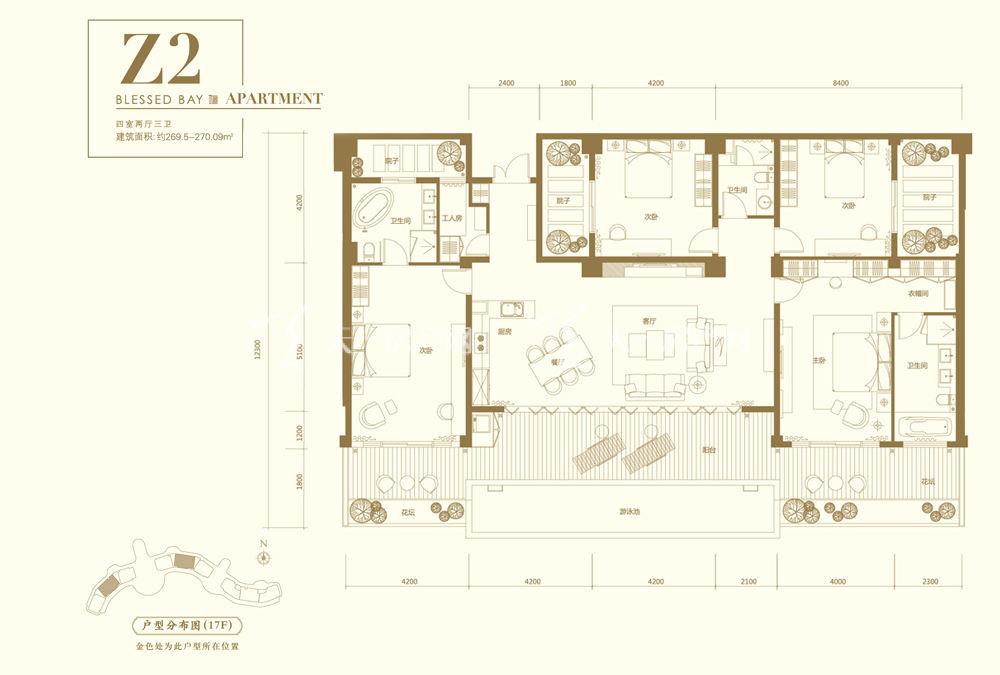 葛洲坝海棠福湾葛洲坝海棠福湾公寓 Z2户型 4室2厅3卫 269㎡