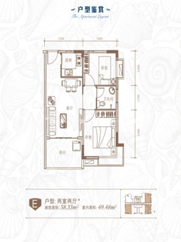 衍宏海港小镇 E户型 2室2厅1卫58.33㎡.jpg