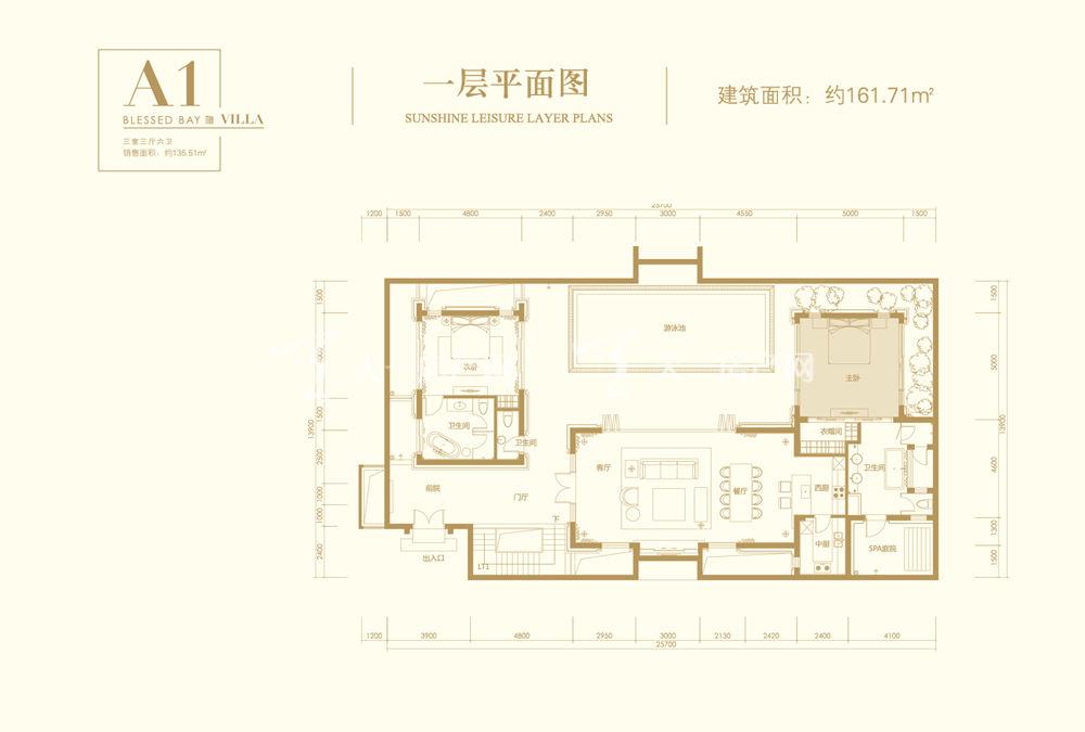 葛洲坝海棠福湾葛洲坝海棠福湾A1户型 3室3厅6卫 161㎡一层平面图