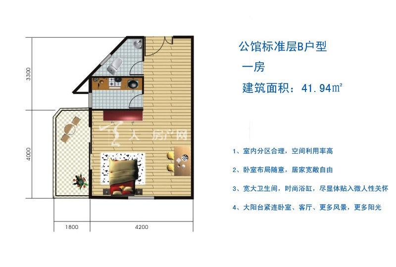 博鳌滨海小镇 公馆标准层B户型-1房1厅1厨1卫41.94㎡.jpg
