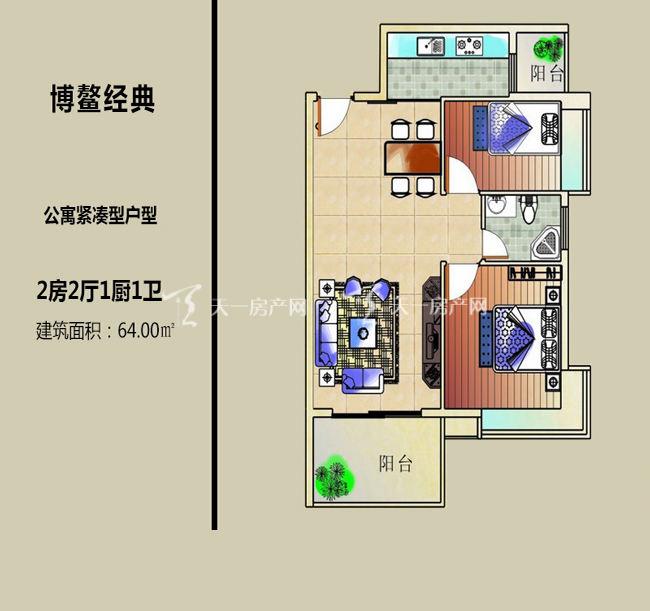 博鳌经典 紧凑型户型2房2厅1厨1卫64.00㎡.jpg