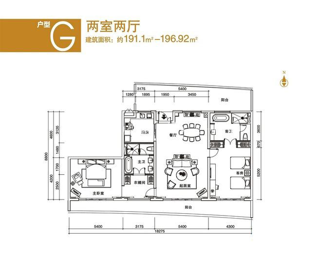 中海神州半岛 G户型两室两厅-约191.1平方米-196.92平方米.j