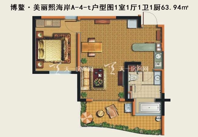 博鳌美丽熙海岸 博鳌·美丽熙海岸A-4-t户型图1室1厅1卫1厨-63.9