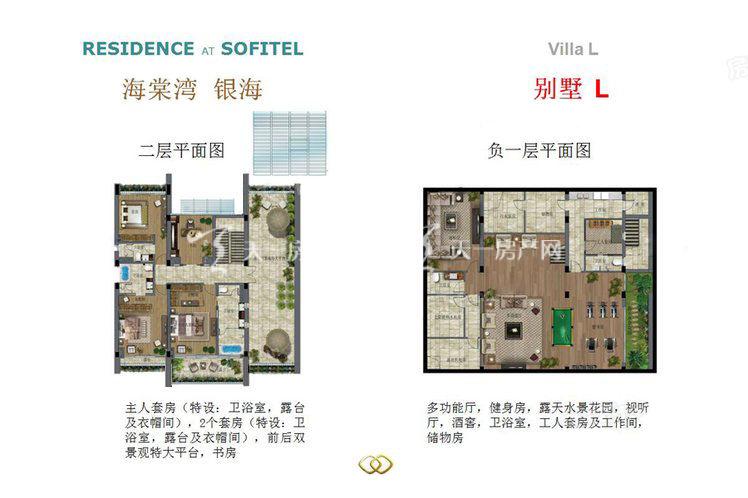 海棠湾银海 5室5厅7卫1厨403平米