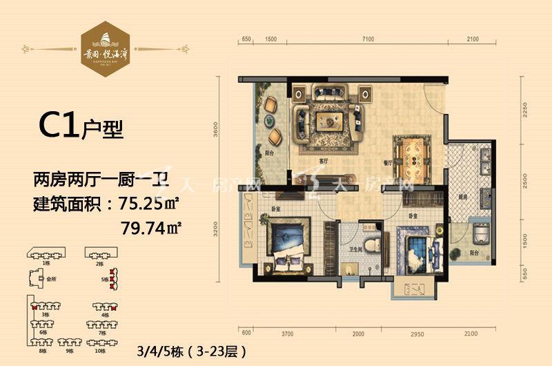 景园悦海湾c1户型两房两厅一厨一卫一建筑面积75.25-97.74㎡