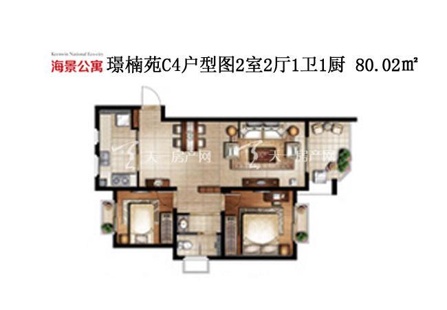 开维生态城 璟楠苑C4-2室2厅1卫1厨80.02㎡.jpg