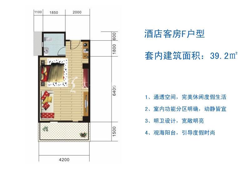 博鳌滨海小镇 酒店客房F户型-1房1厅1厨1卫39.2㎡.jpg