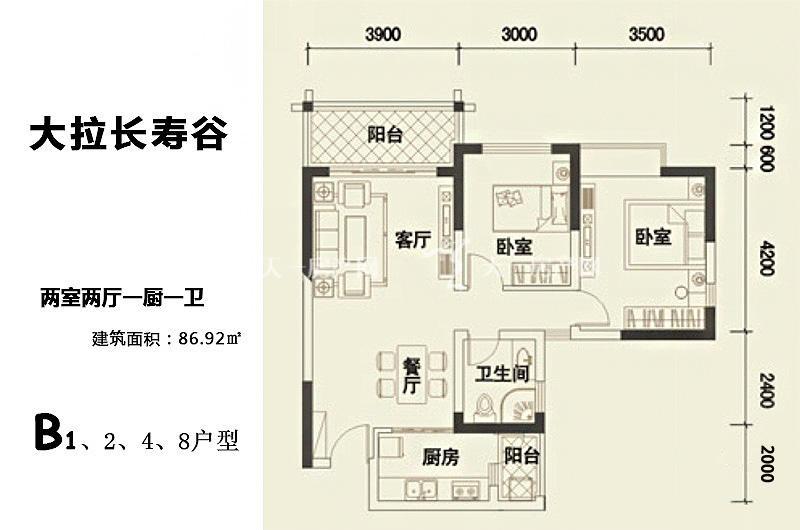长寿谷金马花园B1、2、4、8户型2房2厅1卫1厨86.92㎡