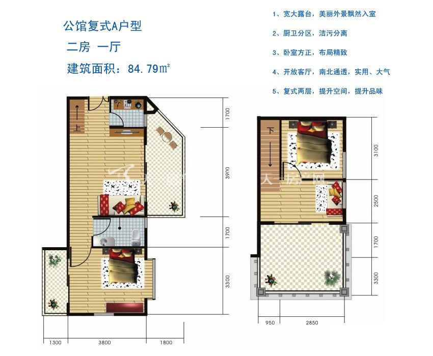 博鳌滨海小镇 公馆复式A户型-2房1厅1厨1卫84.79㎡.jpg