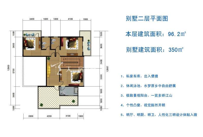 博鳌滨海小镇 别墅二层平面图96.2㎡.jpg