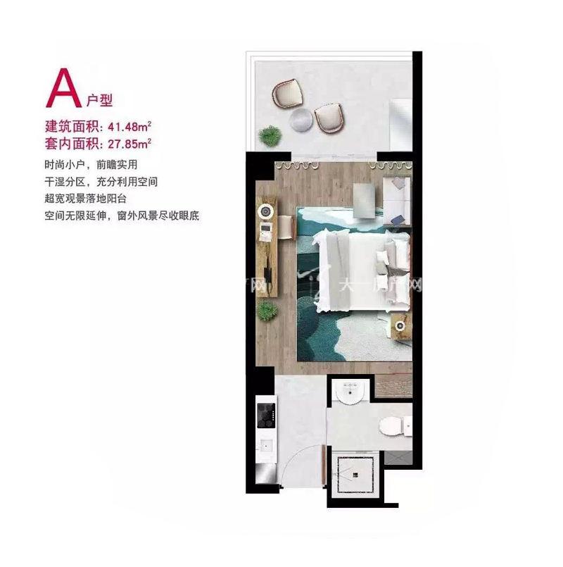 华美达酒店 华美达酒店A户型图 1室1卫1厨  建筑面积41.48㎡.