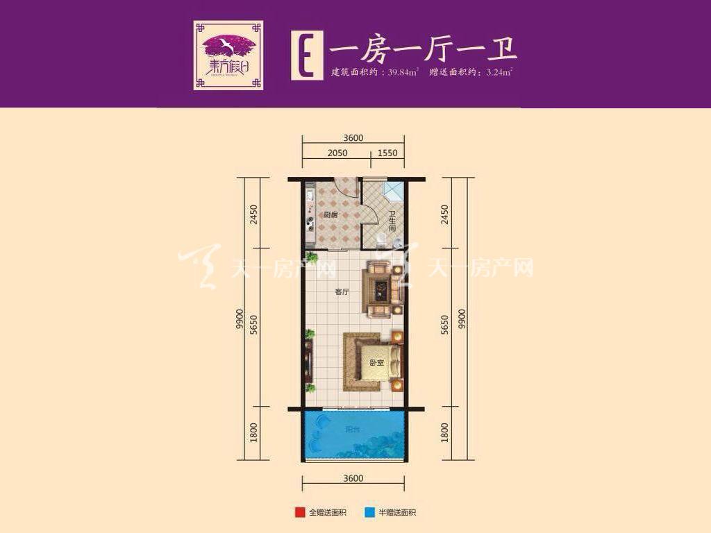 东方假日 东方假日E户型图 1室1厅1卫  建筑面积39.84㎡