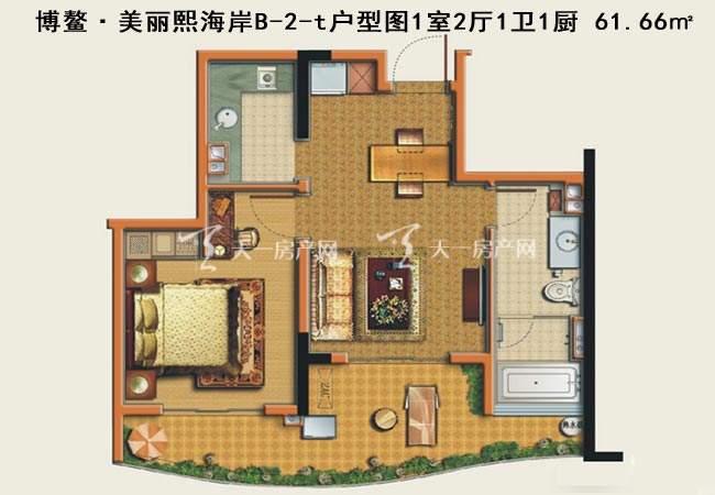 博鳌美丽熙海岸 博鳌·美丽熙海岸B-2-t户型图1室2厅1卫1厨-61.6