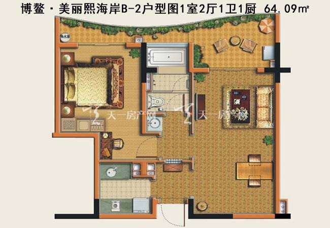 博鳌美丽熙海岸 博鳌·美丽熙海岸B-2户型图1室2厅1卫1厨-64.09㎡