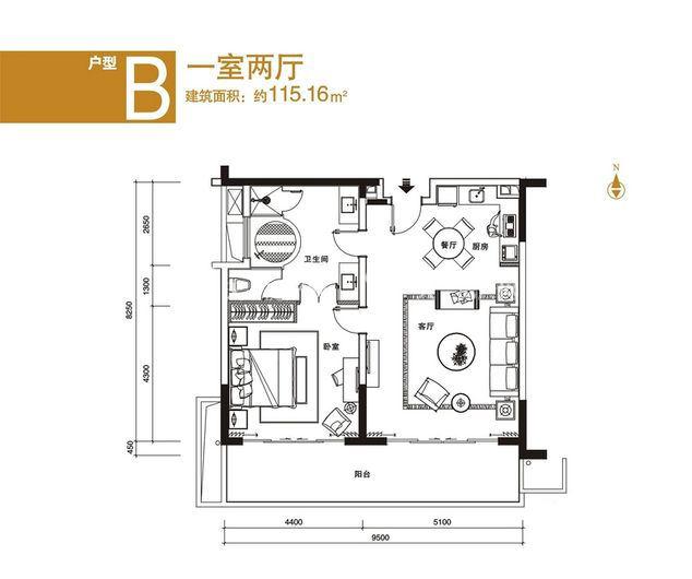 中海神州半岛 B户型一室两厅-约115.16平方米.jpg